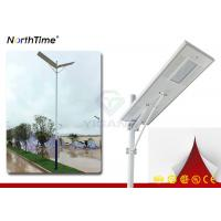 80 Watt All In One Motion Sensor Street Lights With Lithium Battery CE ROHS ISO Manufactures