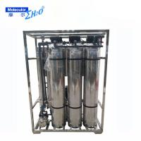 RO Boiler Feed Water Treatment Plant  with mixed bed system equipment Manufactures