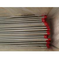 Bright Annealed Stainless Steel Tube :TP304, TP304L, TP316, TP316L, TP316Ti with Cold Press. Plain End with Plastic Cap Manufactures