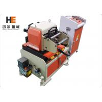 Quality High Precision Zig Zag Feeder Filter Producing Line Uncoiler Straightener for sale