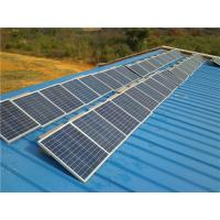 1000W solar water pump for home 80M lift 24V DC pumping system Manufactures