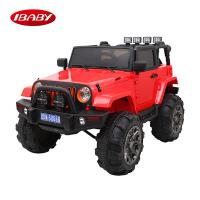 Ibaby high quality battery operated car for kids hot sale in USA and Europe Manufactures