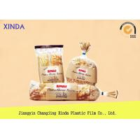 22x30cm bread loaf side gusset cake cookies bags colorful logo environmental protection Manufactures