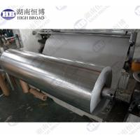 Buy cheap Pure Magnesium Master Alloy 99.95% 0.3mm 0.5mm thick magnesium foil from wholesalers