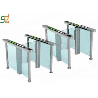 RFID Electronic Swing Gate Turnstile COM Signal Output Interface Controlled Manufactures