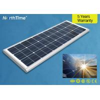 All In One Solar Outdoor Light 80W Solar Street LED Light With 100W Mono Panel Manufactures