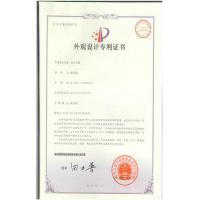 Guangzhou Baolizi Body Beauty Equipment Factory Certifications