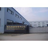 Broad Pack Adhesive Co., Ltd.