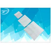 "2""X2""  3""X3"" 4""X4"" Surgical Nonwoven Medical Gauze Swab With CE Approved Manufactures"