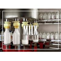 Industrial Coconut  Milk Processing Line SS304 turnkey 3T/H Capacity Manufactures