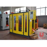 Buy cheap Jeyycan Bottles Small Plastic Blow Molding Machine High Speed 4.8*2.3*3.5m from wholesalers