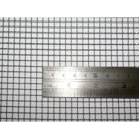 SS 316L 0.05mm wire diameter,0.077 opening size of fine stainless steel woven wire mesh,wire mesh screen Manufactures