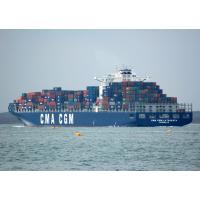 China Cheapest rate of sea freight forwarding on sale