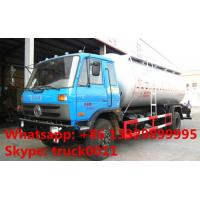 2017s new dongfeng 16m3 bulk cement powder transported truck for sale, factory sale best price concrete powder  truck Manufactures