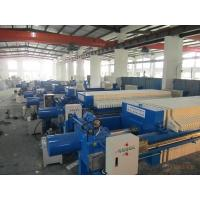 Polyamide Mining Filter Press Cloth Manufactures