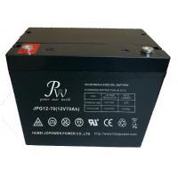 AGM Lead Acid Deep Cycle Gel Battery , Lead Acid Rechargeable Battery 12v 70Ah Manufactures