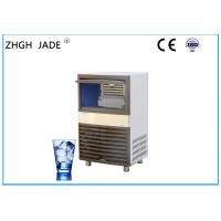 Food Grade Air Cooled Ice Maker With Nickel Evaporation Tray R404A Refrigerant Manufactures