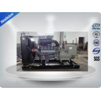 Quality VMAN Engine 200KW /250KVA Electric Motor Generator Set Customized for sale