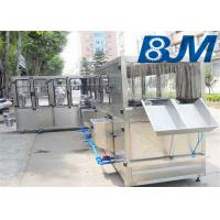 Automatic 3 gallon / 5 gallon 200-280 BPH 5 Gallon Barrel Rinsing-Filling-Capping 3 In 1 Machine Manufactures
