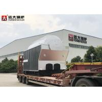 Buy cheap 1000Kg Wood Fired Steam Boiler Travelling Grate Boiler For Texitile Factory from wholesalers
