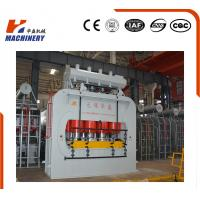 Automatic plywood hot press machine Manufactures