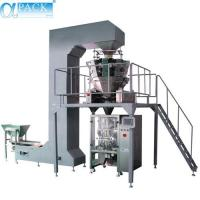 Vertical Form Fill Seal Packing Machine (PM-420) Manufactures