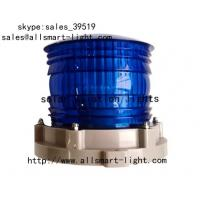 Quality Flash Solar navigation lights ASE-001 3-5km visible distance IP68 for sale