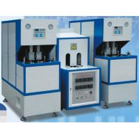 0.1 - 2 L Semi Automatic Plastic Blow Moulding Machine 1400 - 1800 Pcs / Hr Manufactures