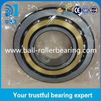 7320B.MP Angular Contact ID 100mm Ball Bearing For Agricultrial Machinery Manufactures