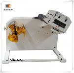 Adjust Speed Decoiler Straightener Precision Leveling Equipment With Wooden Case