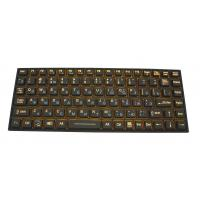 89 Keys Emc Rubber Silicone Usb Keyboard For Ruggdized Computer , Yellow Backlit Manufactures