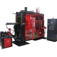 Hot sale apg epoxy resin clamping machine for high current bushings Manufactures