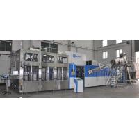 Double Station Automatic Plastic Blow Moulding Machine For 330ml-5l Pet Bottle 18kw Power Manufactures