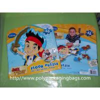 Quality Toy Aluminium Foil Bag With Ziplock for sale