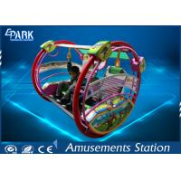Quality Happy Leba Car Amusement Game Machines With Mickey Pattern / Double Love Pattern for sale