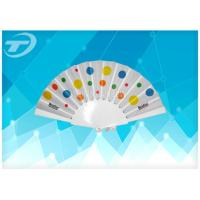 Party 23cm Folding Plastic Hand Held Fans / Wedding Favor Fans , with printing fabric Manufactures