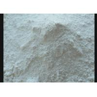 Anti - Aging 84687-43-4 Astragalus Extract 90% Astragaloside 4 Powder Manufactures