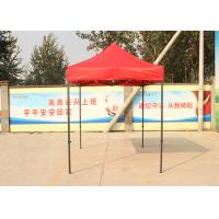 2m X 2m Fold Up Shade Shelters , Movable Custom Made Pop Up Tents Weather Resistant Manufactures