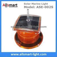 Quality 2-3NM 15LED Flash Solar Marine Aquaculture Lights With Spike Drive Bird Needle for sale