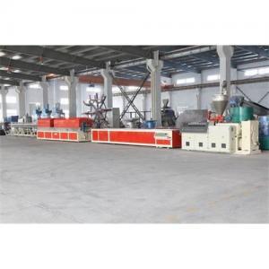 China Wood Plastic Production Line (LGHB-01) on sale