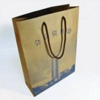 Quality Custom brown Color Kraft Paper newspaper Carrier Bag Printing with handles for sale