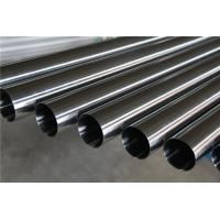 DIN 1.4876 Alloy 800 Inconel Pipe Welded Seamless ASTM B407 Standard Manufactures
