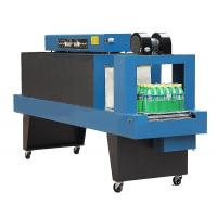 BSE4535 Heat shrinkable packaging machine Manufactures