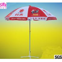 Buy cheap Brand New customize logo 2.8 m beach business logo umbrella bulk buy from China from wholesalers