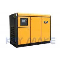 Buy cheap 150HP 110KW Screw Air Compressor With automatic Control System from wholesalers