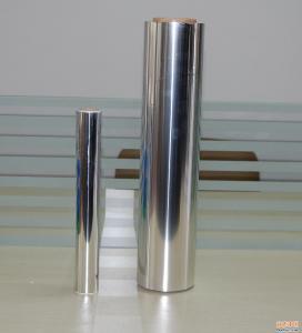 8011 8006 Aluminum Foil Roll For Flexible Packing Household Aluminium Foil Manufactures