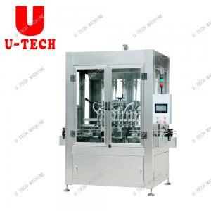 1-5L automatic piston jar pail motor lube oil liquid filling machine for sale Manufactures