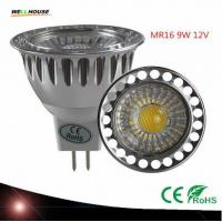 New arrival high quality LED MR16 Spotlight 9W 12V dimmable Christmas Led ceiling bulb lamp cool warm white Manufactures