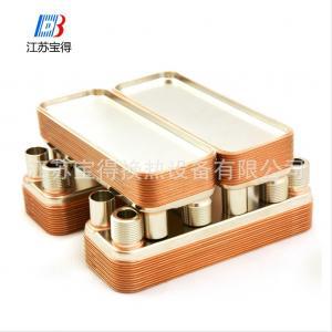 heat pump heat pump solar heat exchangers applications brazed plate heat exchanger Manufactures