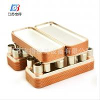 Stainless Steel 316 Plates Copper Brazed Plate Heat Exchanger For chiller evaporator Manufactures